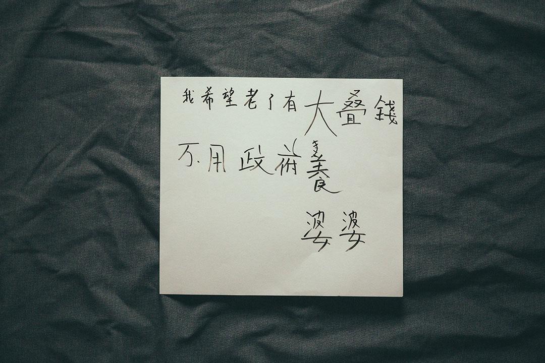 攝 : 王嘉豪/端傳媒