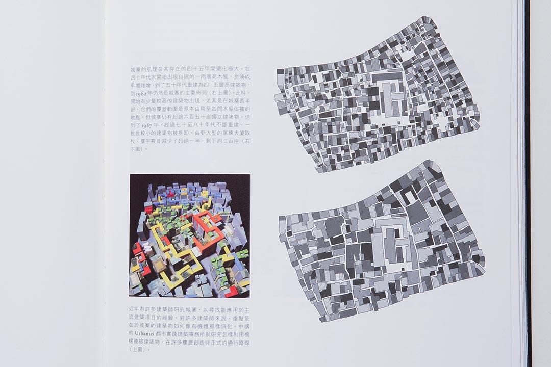 《黑暗之城》中收錄了不同的建築學分析及歷史地圖