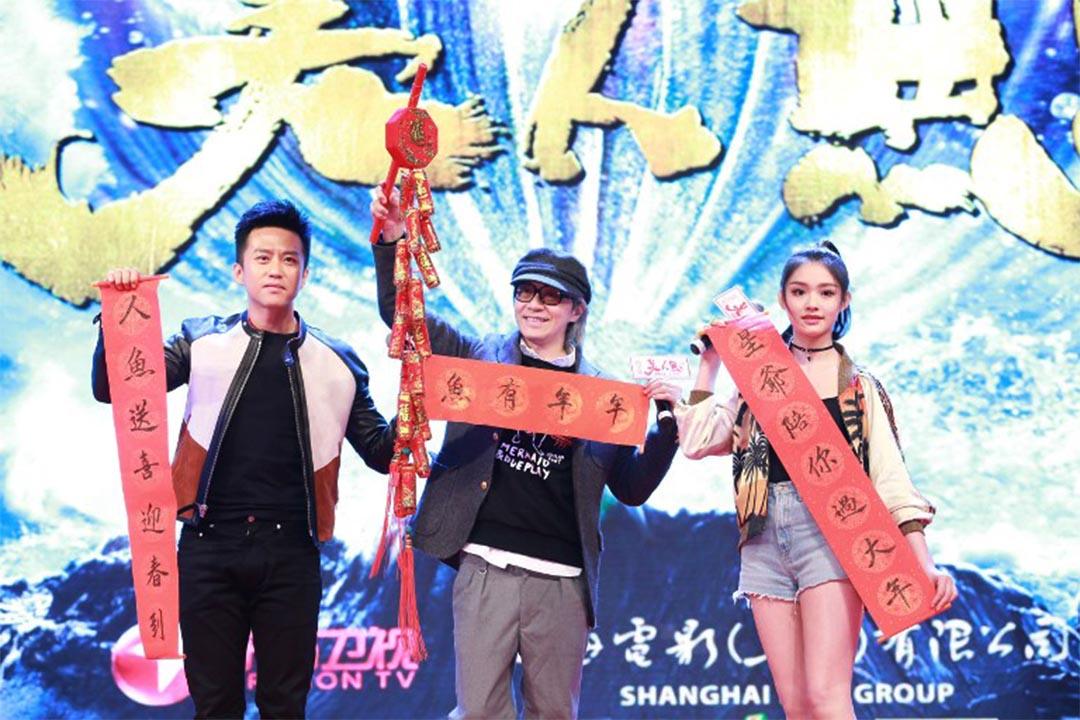 2016年1月27日,中國上海的電影《美人魚》宣傳活動。攝:GE JUNMEI / IMAGINECHINA