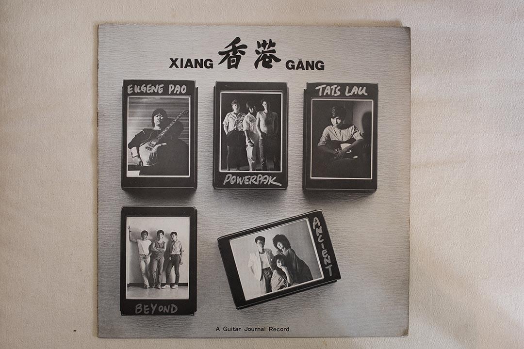 1984年由「結他雜誌」出版的《香港Xiang Gang》合輯,收錄了兩首 Eugene Pao 在美國西雅圖 The Recordatory Studio 灌錄的 jazz rock fusion 曲目〈Wear N' Tear〉和〈Tapestry〉。那時他的作品仍較傾向搖滾的感覺。 攝:LIT MA/端傳媒