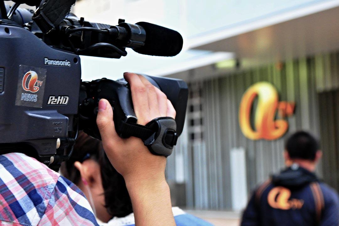 亞洲電視。攝 : EYEPRESS