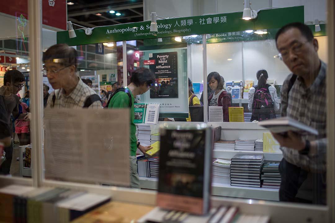 2015香港書展。攝:Billy H.C. Kwok/端傳媒