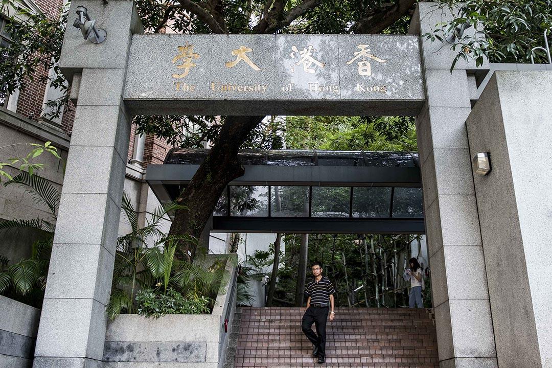 香港大學11月2日向高等法院申請正式禁制令,禁制商業電台繼續披露9月29日校委會會議錄音,引發新聞自由爭議。攝 : Xaume Olleros/端傳媒