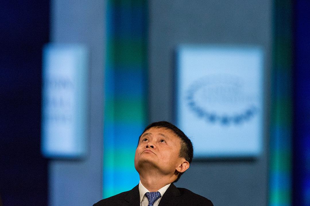 2015年9月29日,美國紐約,馬雲在克林頓基金會中擔任致辭的嘉賓。攝:Andrew Burton/GETTY