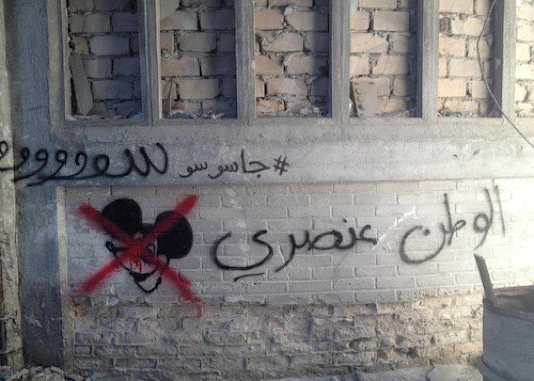 《國土安全》是種族主義者。攝 : Courtesy of Heba Amin