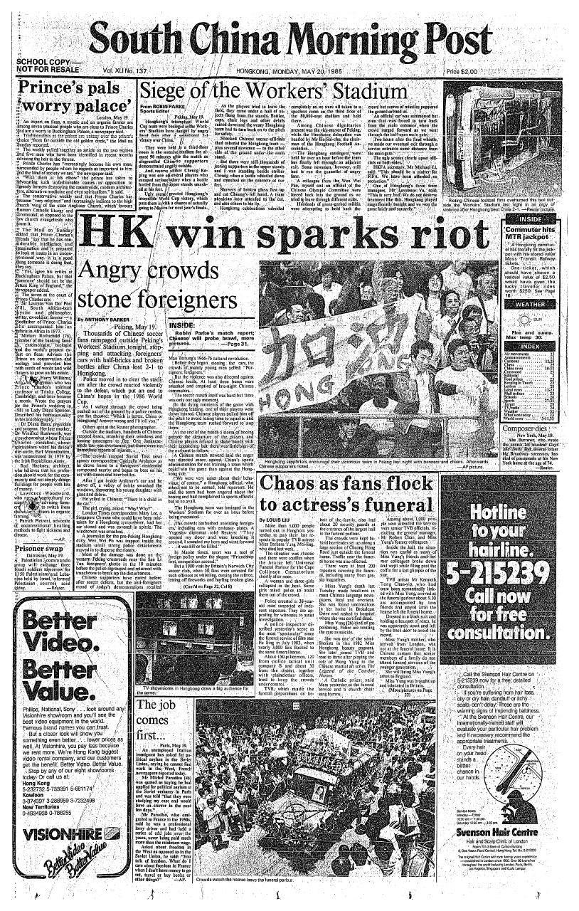 1985年5月20日,南華早報頭版。