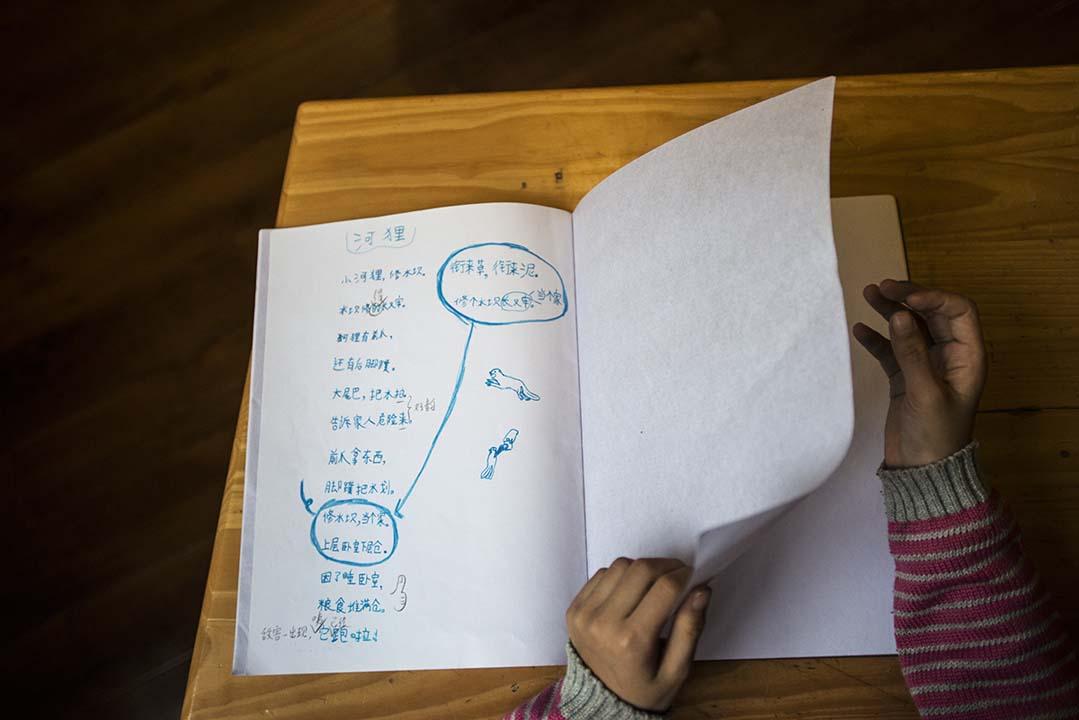 四年級的同學自己寫的詩歌本。攝:Wu Yue/端傳媒