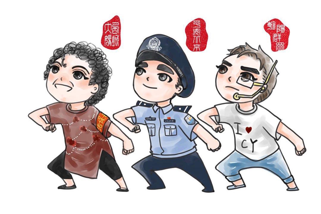 北京警方發布「西城大媽」和「朝陽群眾」漫畫,號召市民配合警方打擊犯罪。圖片來自北京市公安局官方微博「平安北京」