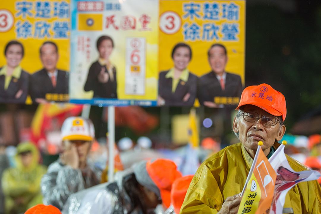 2016年1月15日,台北,宋楚瑜的支持者參與造勢大會。攝:張國耀/端傳媒
