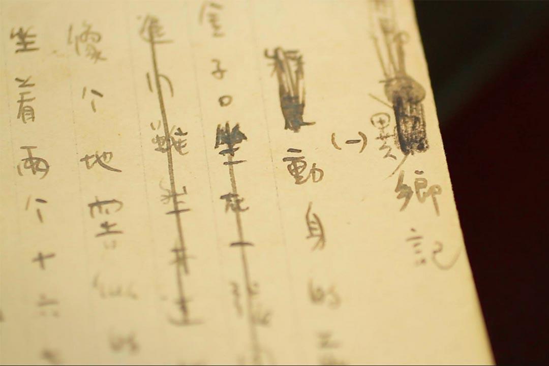 張愛玲自稱從上海到溫州找胡蘭成這趟旅程,「非寫不可」,這正是《異鄉記》的素材。(圖片由一髮溪提供)