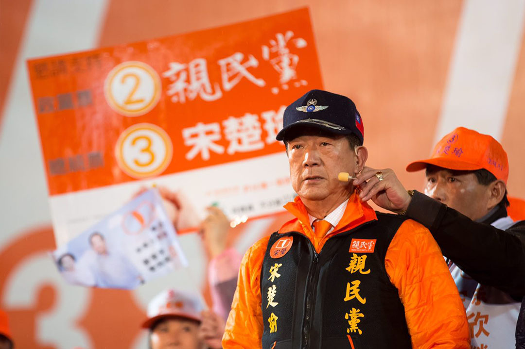 2016年1月15日,台北,宋楚瑜在造勢晚會演說。攝:張國耀/端傳媒