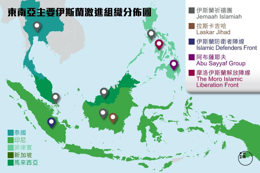 東南亞主要伊斯蘭激進組織分布圖圖:端傳媒設計部