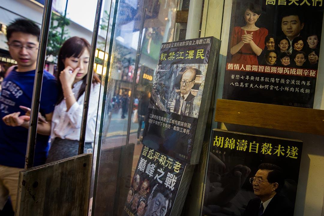 專營政治內幕書籍的銅鑼灣書店。攝 : Billy H.C. Kwok/端傳媒