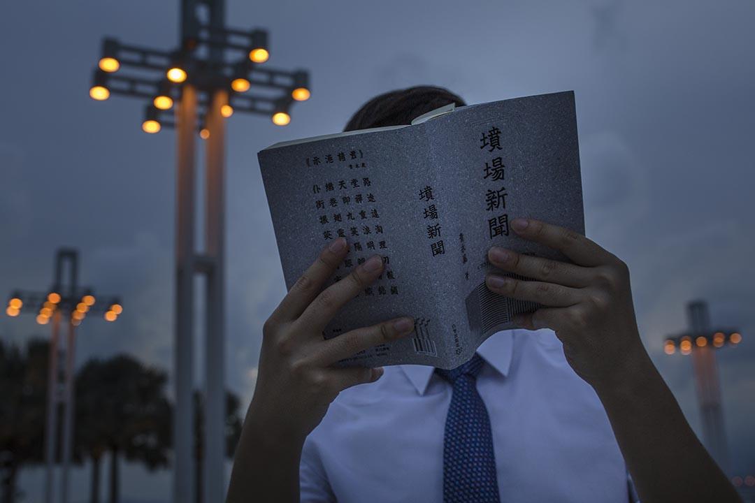 青永屍。 攝:葉家豪/端傳媒