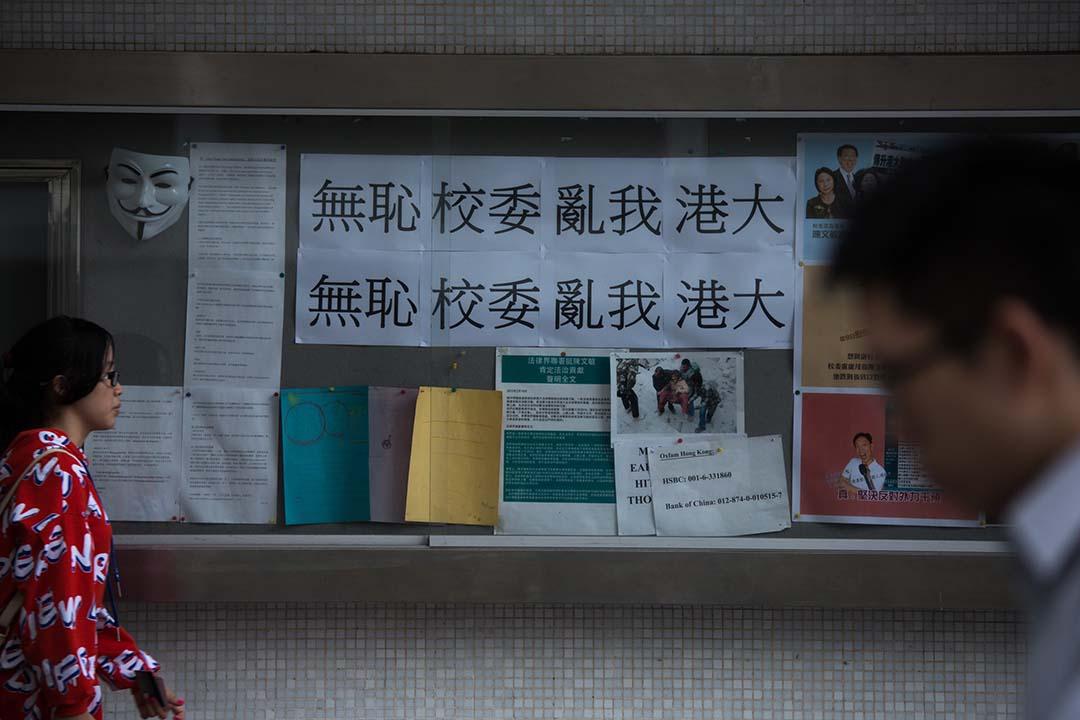 香港大學校園內民主牆貼有示威標語。攝:盧翊銘/端傳媒
