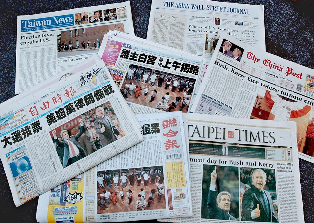 2004年11月3日的台灣各份報紙頭版。攝: Wally Santana/AP