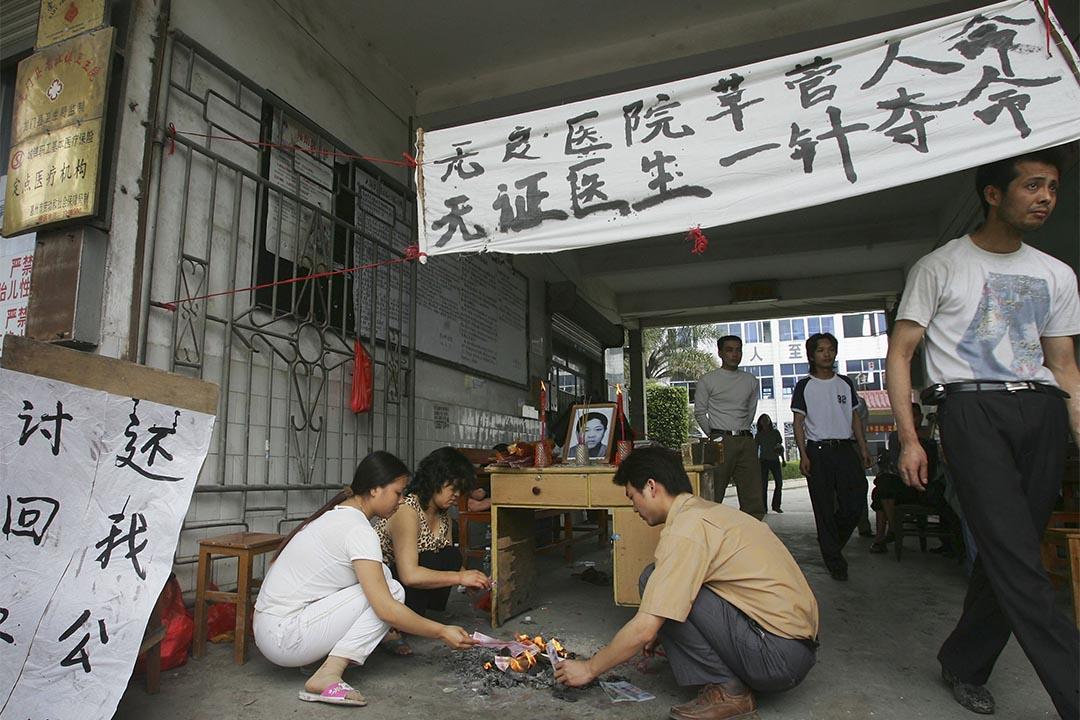 2006年4月,廣東惠州龍江鎮衛生院一宗致命醫療事故發生後,家屬到場抗議和拜祭。攝:China Photos/Getty