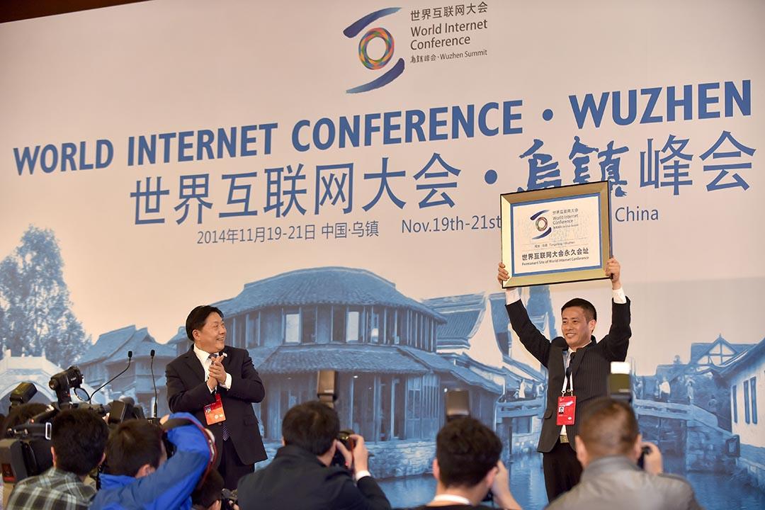 2014年在烏鎮舉行的第一屆世界互聯網大會。攝 : GETTY