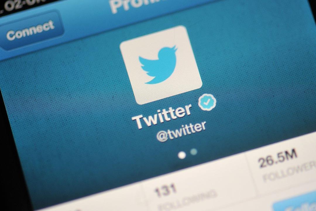 現時Twitter 有140 字數限制。