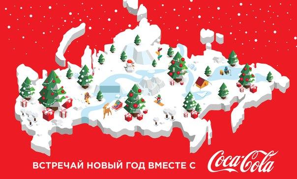 可口可樂公司第一次發布的聖誕賀卡,沒有將克里米亞加入俄羅斯版圖。來源:Vkontakte