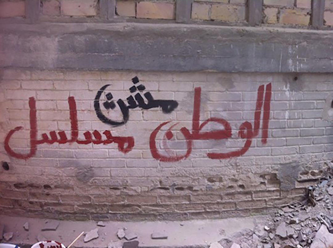 《國土安全》不是一個系列。攝 : Courtesy of Heba Amin