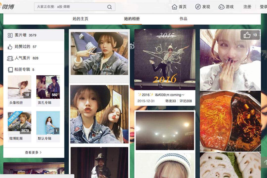 網絡紅人黃一琳的微博相集截圖。
