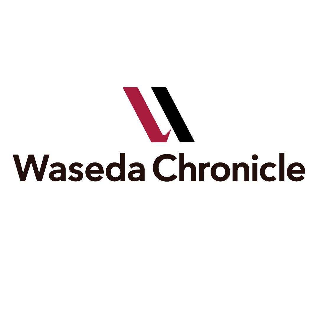 Waseda Chronicle