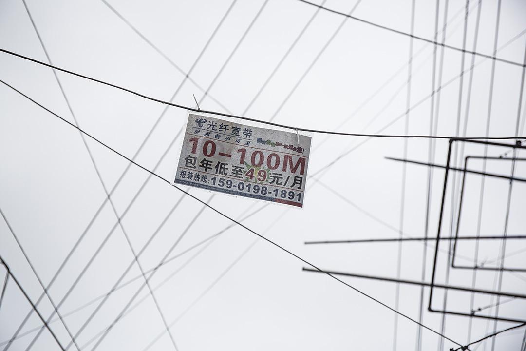 截止2014年底,中國網民人數近6億5千萬。攝:林亦非/端傳媒