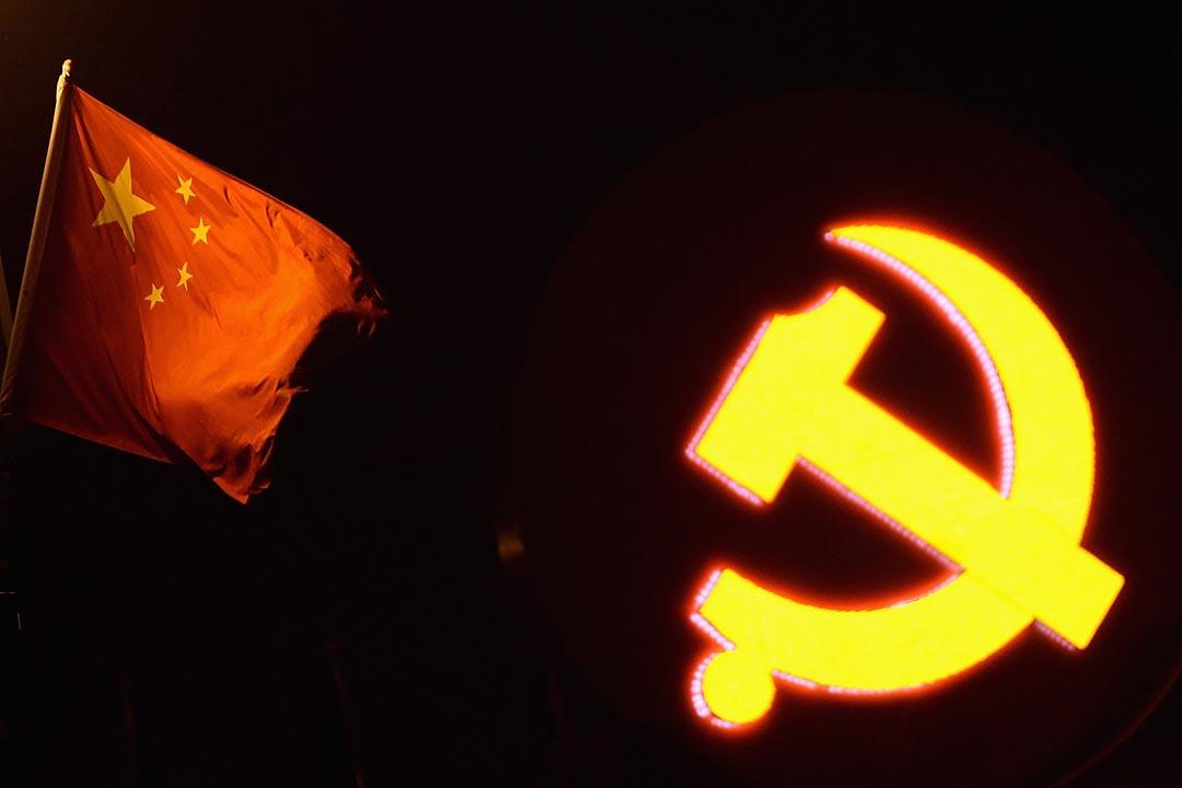 中共中央近日分別印發新版《中國共產黨廉潔自律準則》和《中國共產黨紀律處分條例》。攝 : Feng Li/GETTY