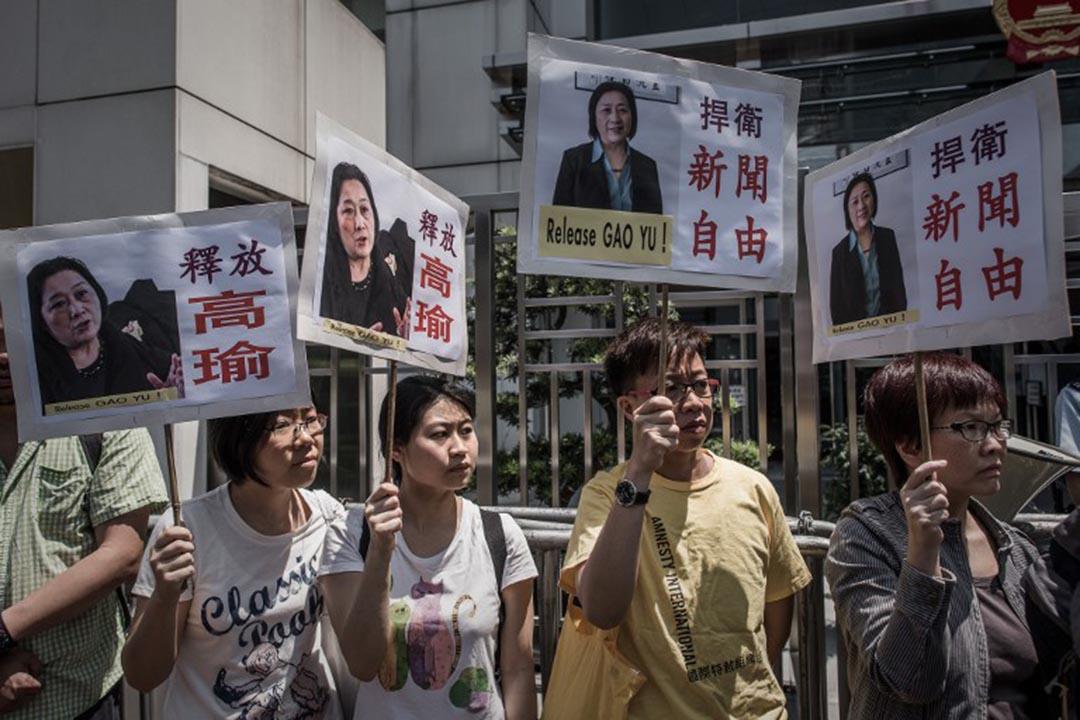 2015年4月17日,香港市民到中聯辦抗議要求中國當局釋放被控洩密獲罪的中國資深女記者高瑜。攝:Philippe Lopez/AFP
