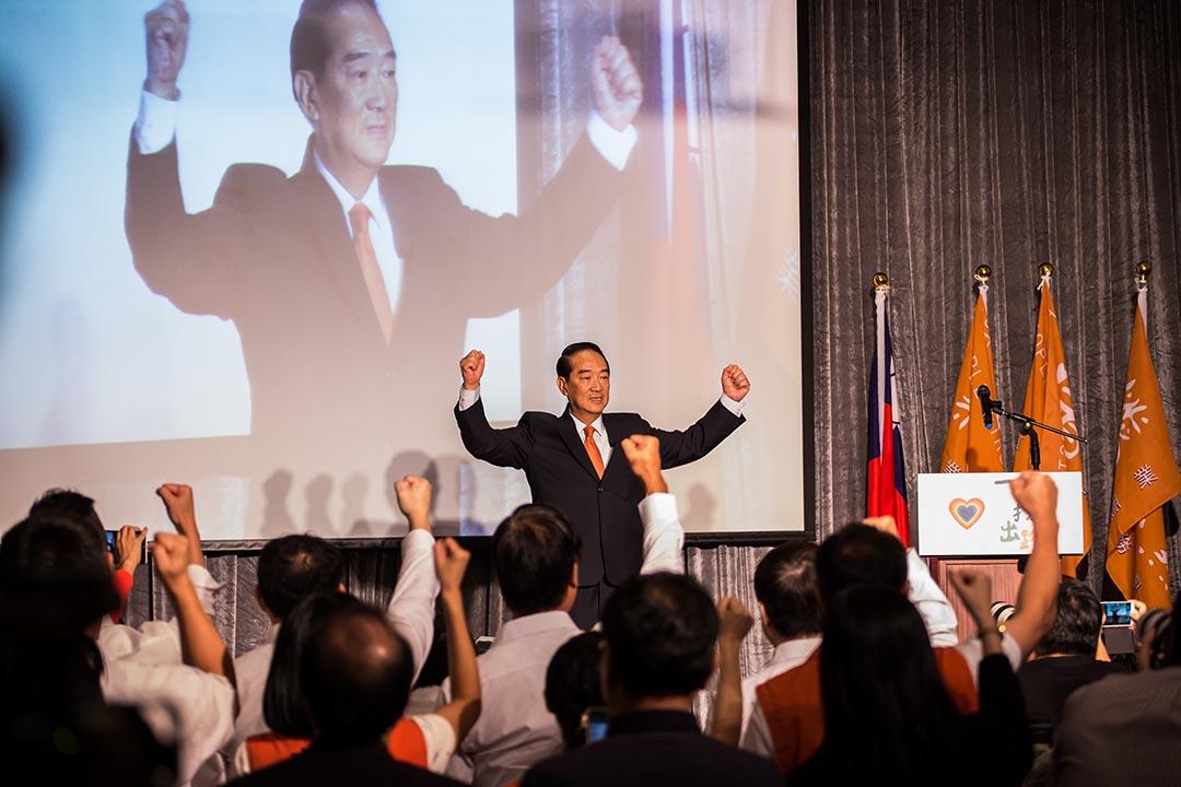 親民黨主席宋楚瑜舉行記者會,宣布參選2016總統大選。攝: Billy H.C. Kwok/端傳媒