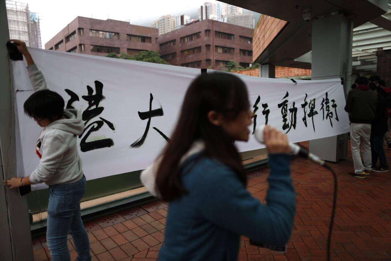 2016年1月20日,香港大學,學生在校園內罷課,抗議政府委任李國章為校委會主席。攝:盧翊銘/端傳媒