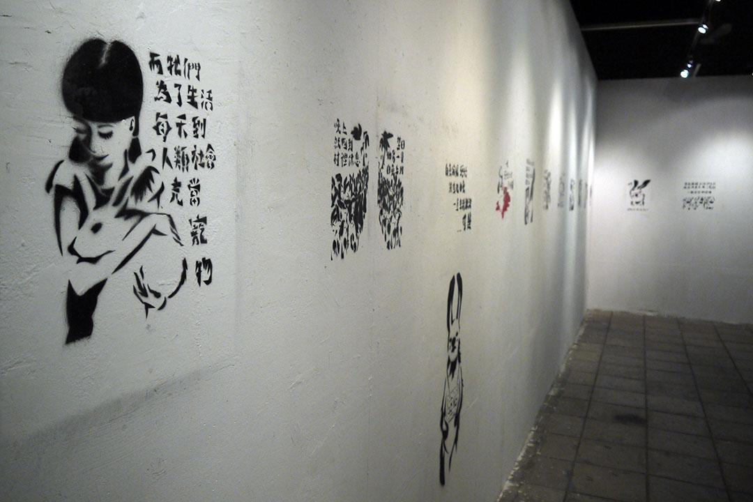 陳翊朗創作於2011年的作品《5846的故事》,曾在香港的 Para-Site 藝術空間、台北的立方計劃空間以及首爾的 Arko Art Center 展出
