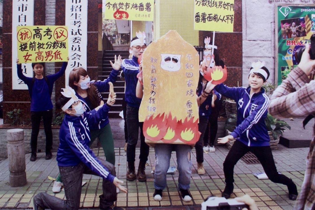 中國青年女權行動影像展。攝影:林知陽