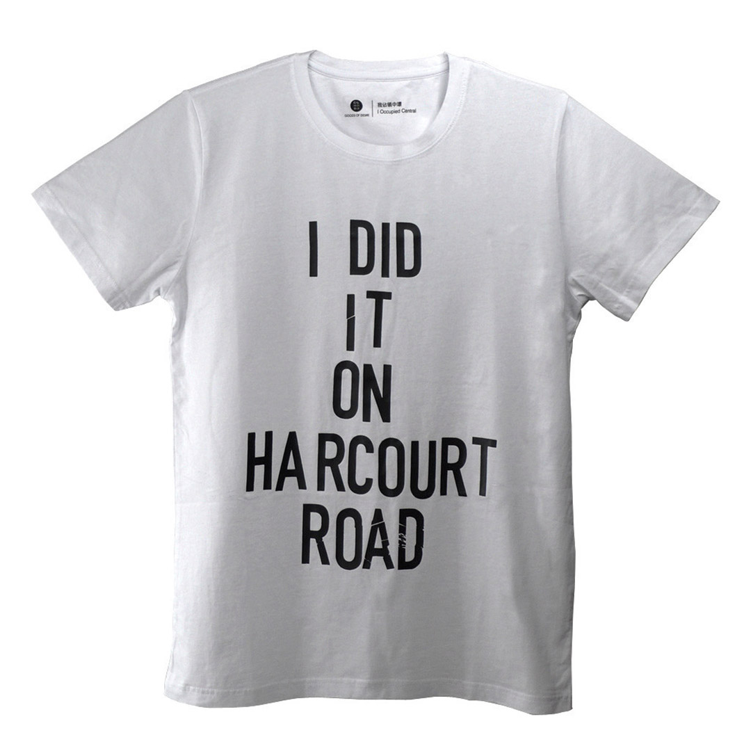 "G.O.D出品的""I Did it on Harcourt Road""T恤。"