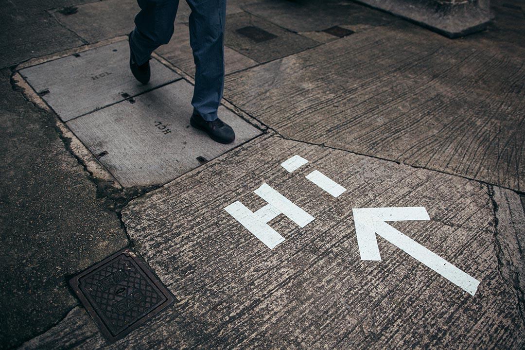 最早出現在香港的柏油路之一,如今仍保存得相當好。攝:盧翊銘/端傳媒