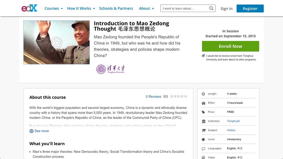 全球三大 MOOC(大規模開放在線課堂)平台之一的 edX 上出現《毛澤東思想概論》課程。