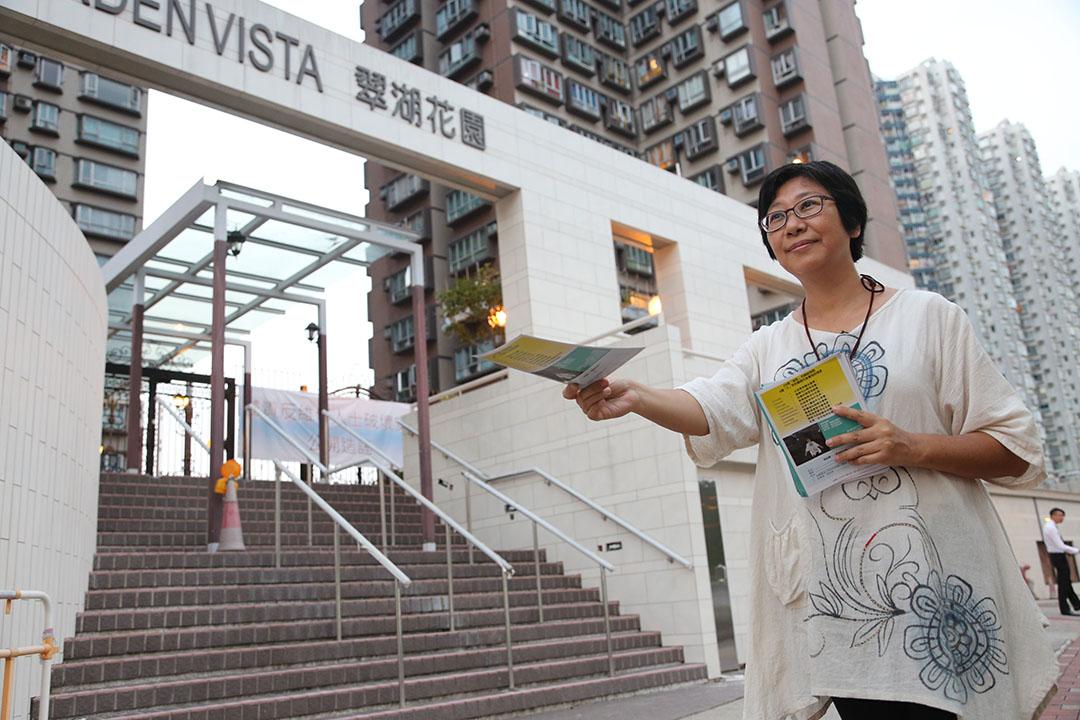 成功揭發沙田翠湖花園圍標的翁愛明參選今屆區議會選舉。攝:王偉洪/端傳媒