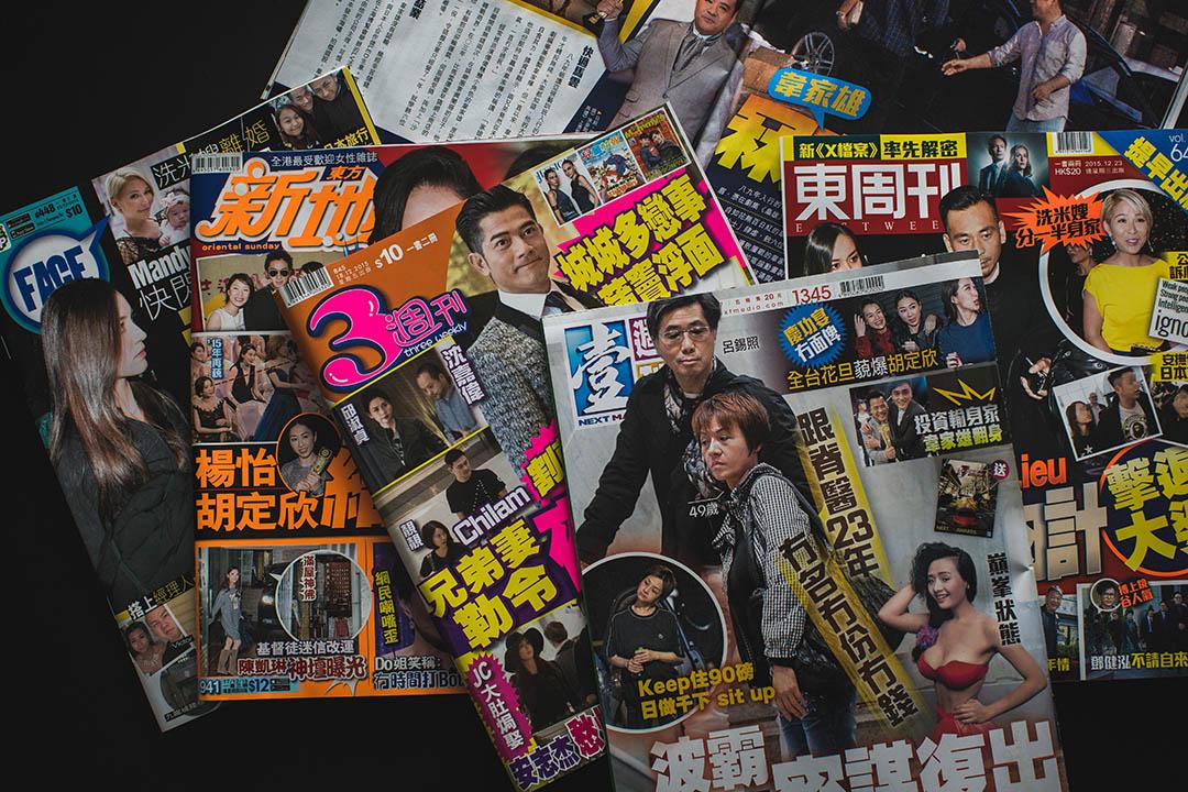 娛樂雜誌。端傳媒攝影組設計圖片