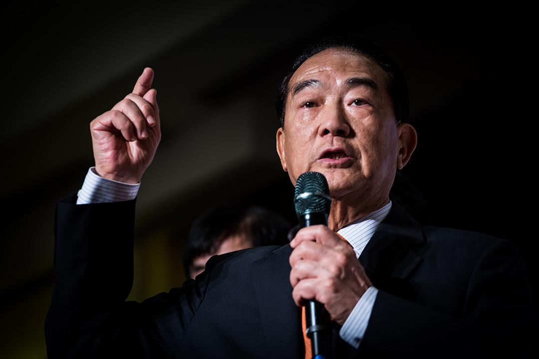 台灣台北,親民黨主席宋楚瑜舉行記者會,宣布參選2016總統大選。攝: Billy H.C. Kwok/ 端傳媒