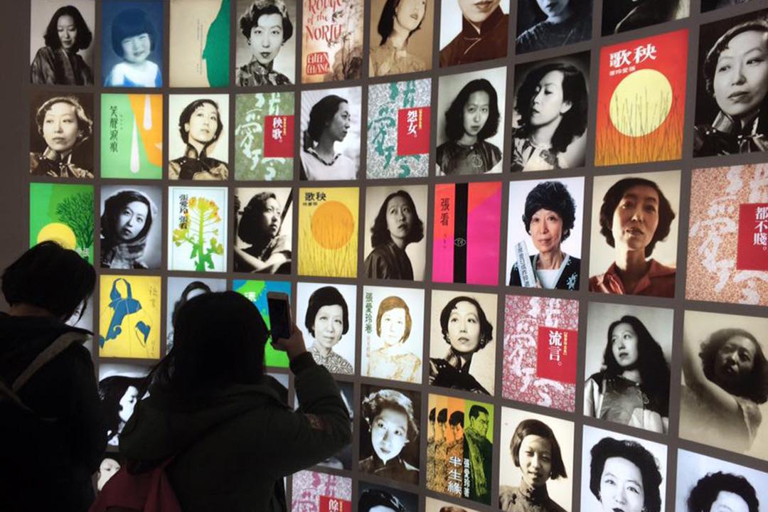 2016年台北國際書展籌辦的「張愛玲特展:愛玲進行式」。攝:廖偉棠