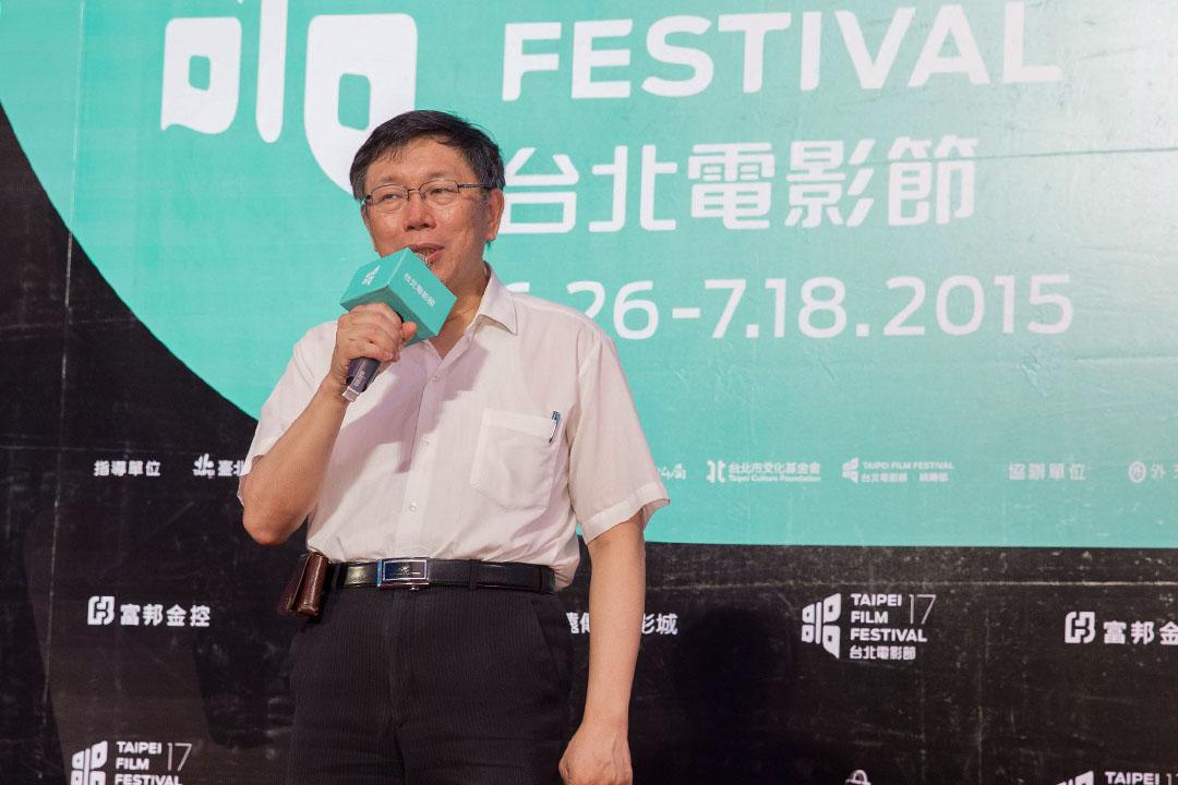 台北市長柯文哲參與台北電影節的宣傳活動。照片由台北電影節提供