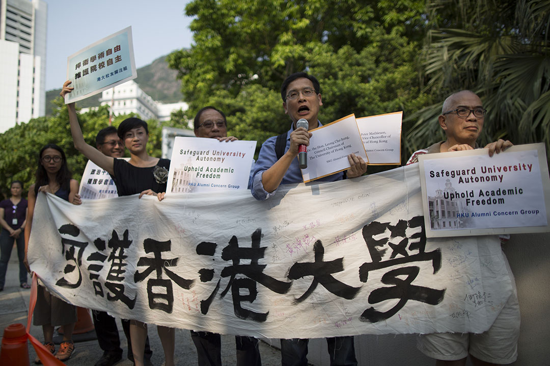 港大校友關注組於校委會舉行會議時示威。 攝:羅國輝/端傳媒