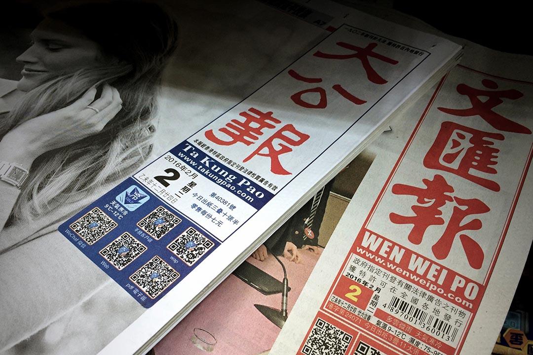 香港《文匯》、《大公》合組「香港大公文匯傳媒集團」。攝 : 盧翊銘/端傳媒