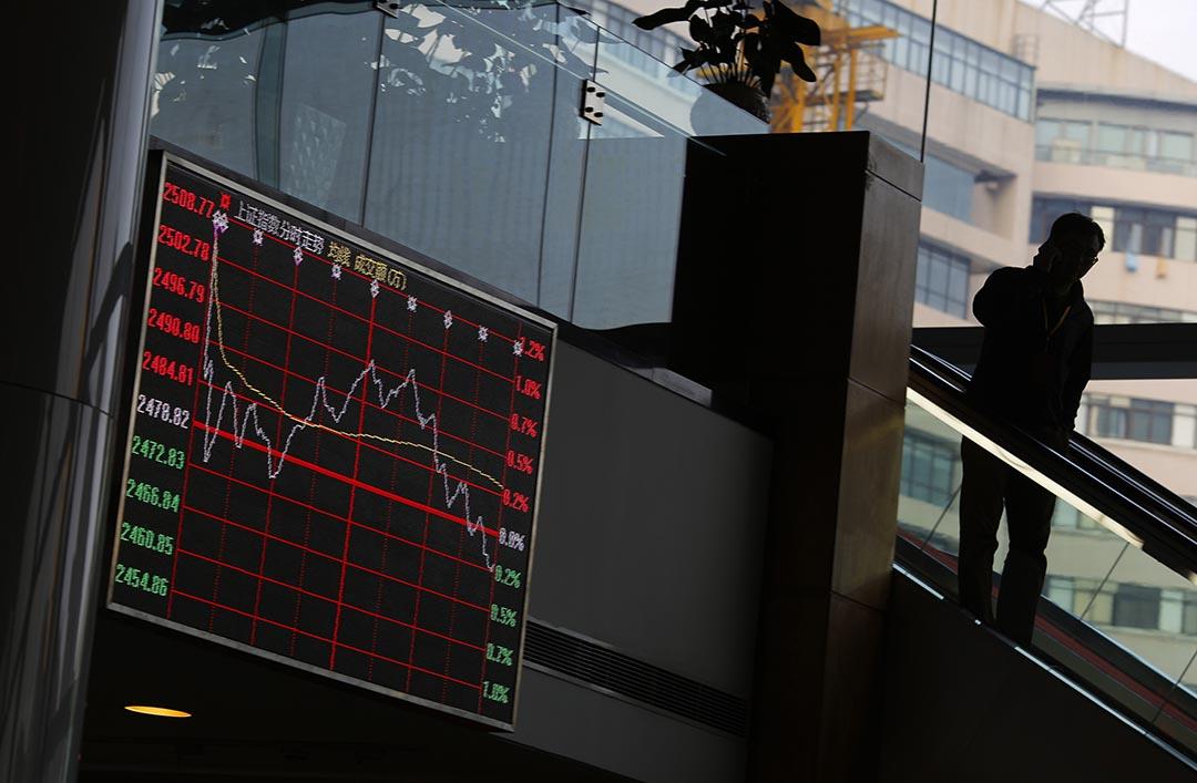 多家卷商注資證金公司,用於投資藍籌股等標的。圖為上海證券交易所。攝 : Carlos Barria/REUTERS