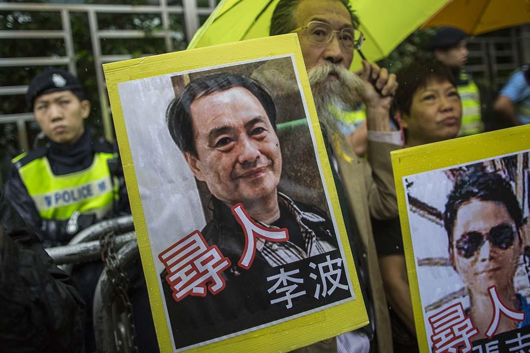 人民力量到中聯辨請願要求交代五港人被失蹤事件。 攝:羅國輝/端傳媒