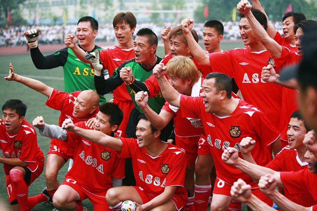 港星廣西比賽爆發群毆,圖為香港明星足球隊 香港明星足球隊網頁圖片