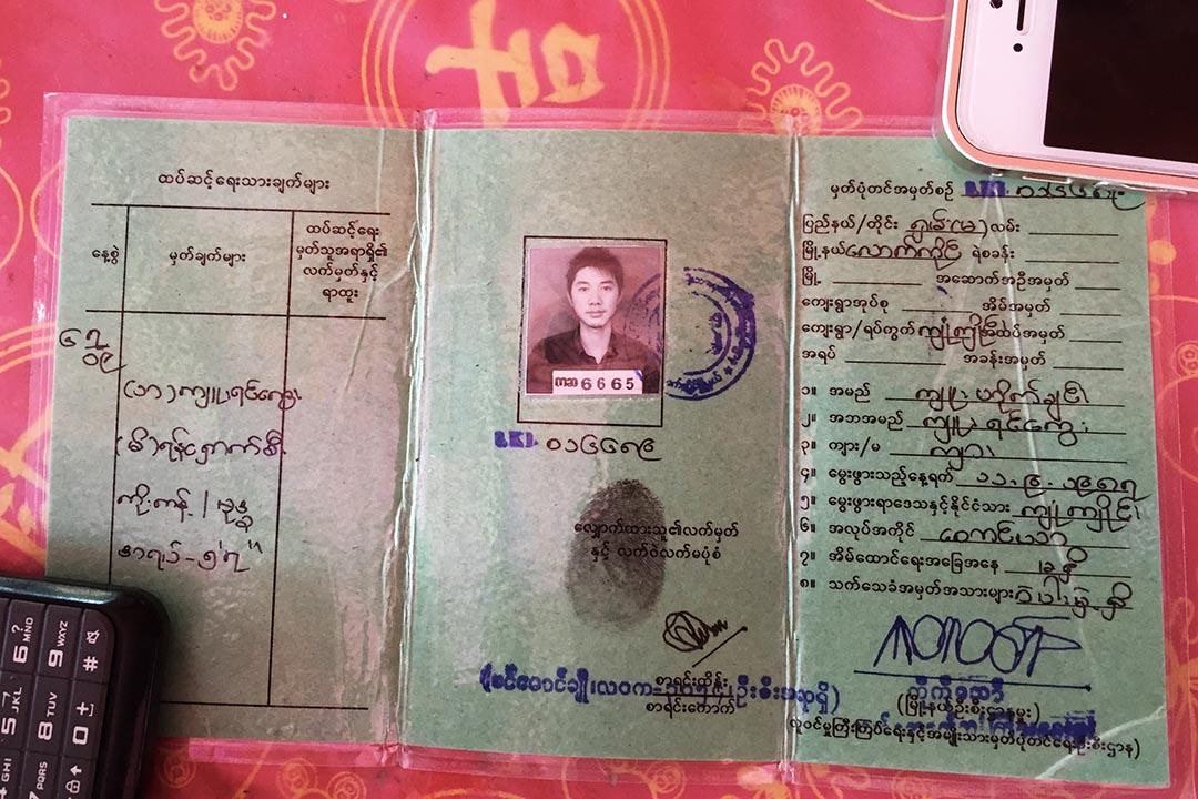 """緬甸政府發放給果敢居民的一種身份證,憑此證可以離開果敢地區,在下緬甸受教育、合法工作及購買房產。但申請""""綠卡""""須經多道手續,甚至賄賂官員。上圖證件持有人,聲稱花費六十萬緬幣,,合四千港幣左右,才獲發此證。大部分果敢居民並不獲發此證。攝 : 許芷君/端傳媒"""
