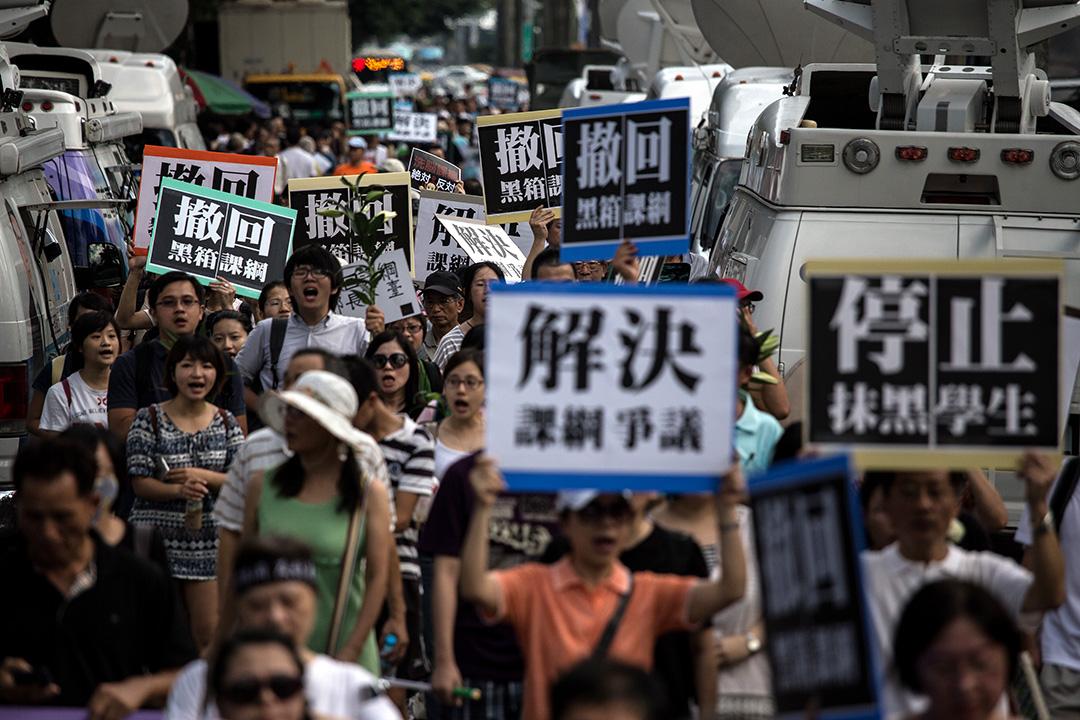 台灣台北,民眾於教育部外門口,舉牌繞行,反對黑箱課綱。攝: Billy H.C. Kwok/ 端傳媒