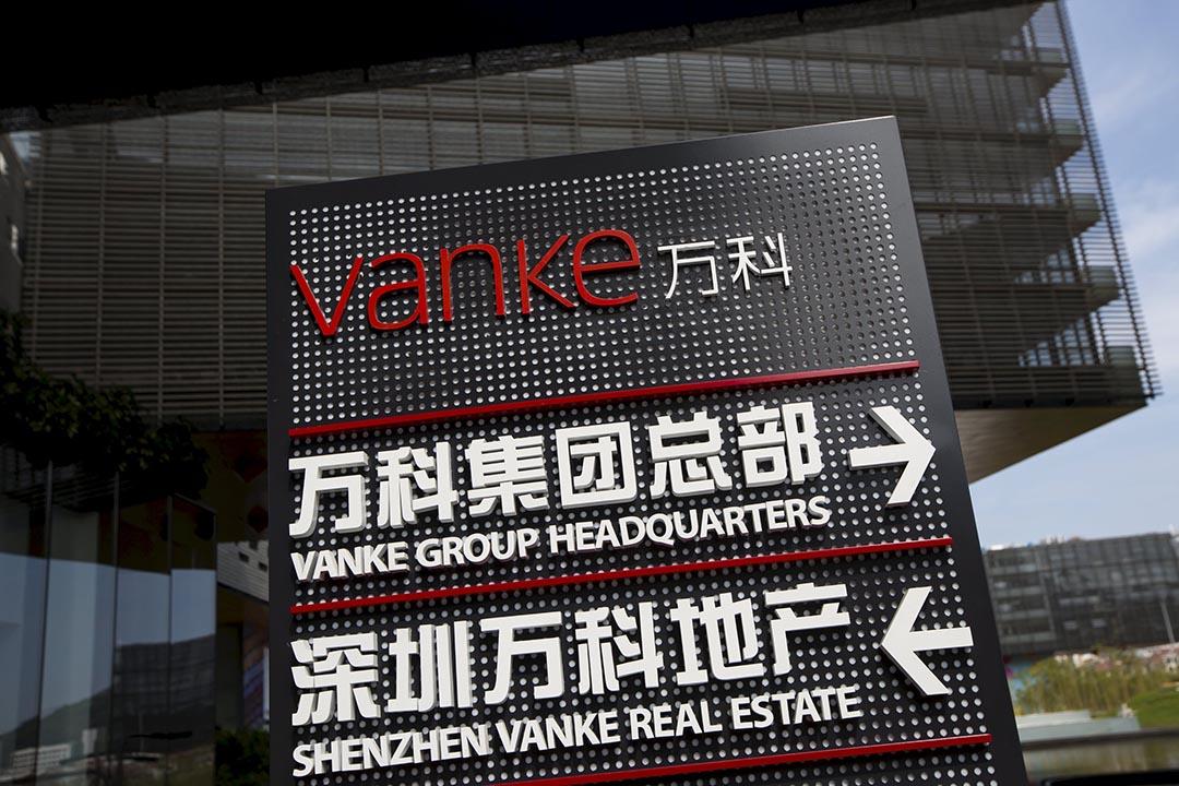 3月13日,萬科集團宣布與深圳地鐵達成戰略合作。攝 : Tyrone Siu/REUTERS